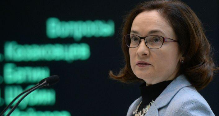 Rusya Merkez Bankası Başkanı Elvira Nabiullina