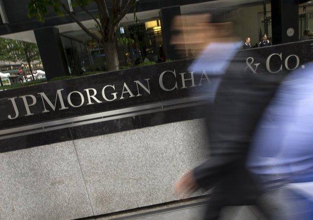 JP Morgan Chase Bankası