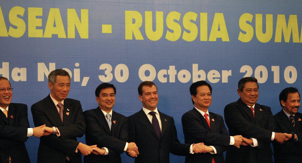 2010 ASEAN-Rusya Zirvesi