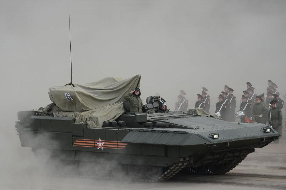 Armata tankı