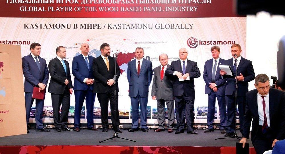 Lyudinovo özel ekonomik bölgesinde, Türk ahşap şirketi Kastamonu'na ait tesisin temel atma töreni.