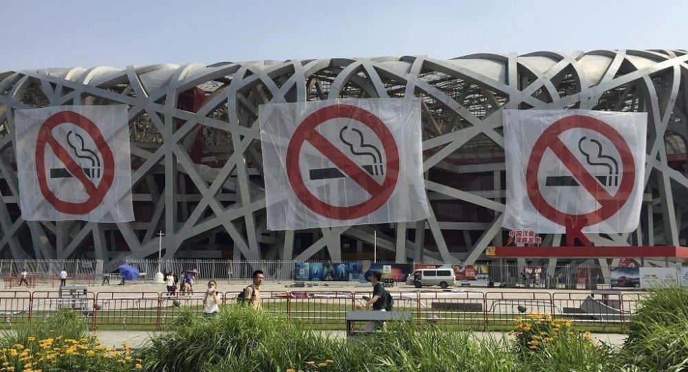 Pekin'de sigara yasağı