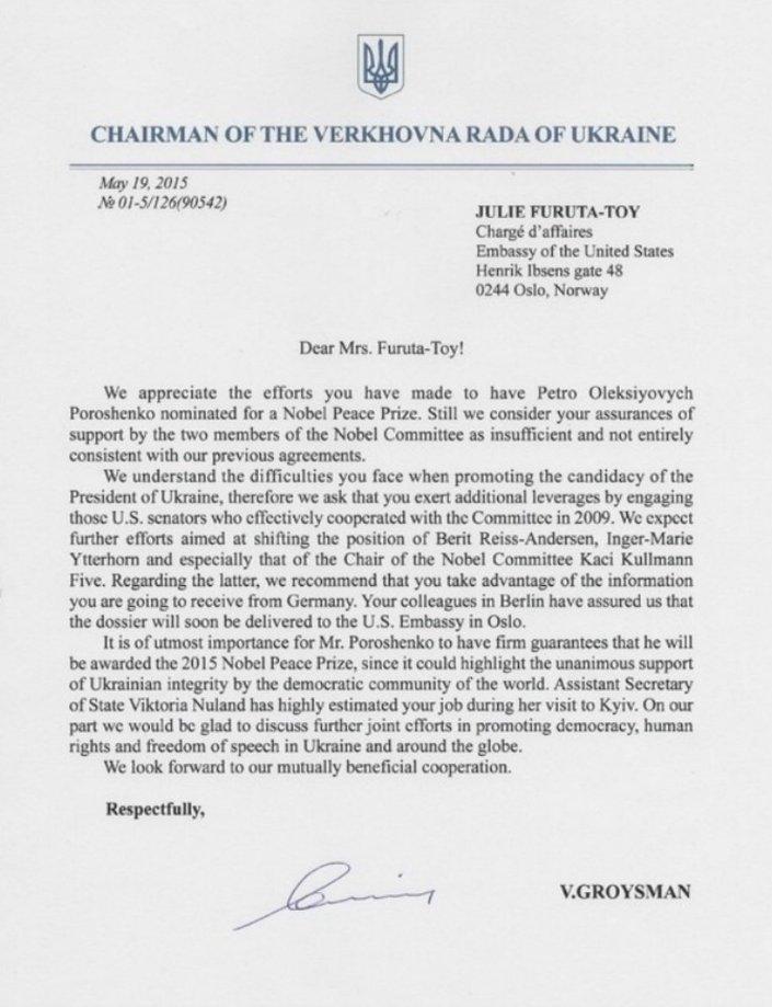 01-5/126(90542) numaralı belge doğrulanırsa, Nobel Barış Ödülü'nün ABD tarafından nasıl manipüle edildiğini de kanıtlayabilir.