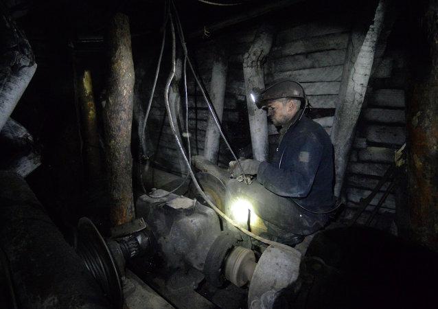 Ukrayna Donbass maden