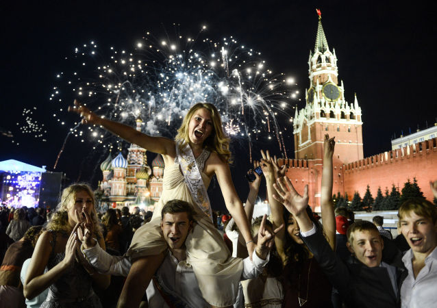 Kızıl Meydan, Moskova.