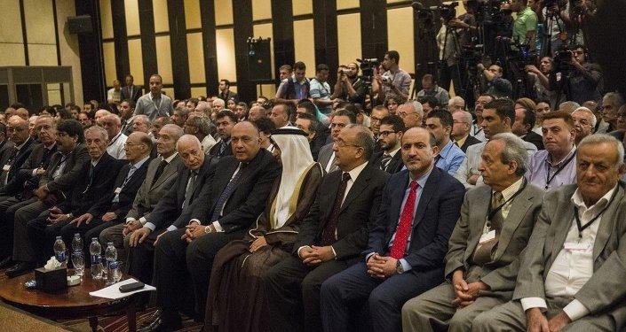'Suriye'de Siyasi Çözüm İçin' toplantısı