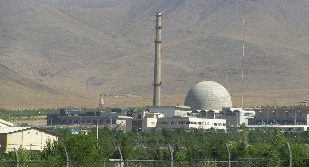 İran'ın Arak ağır su reaktörü