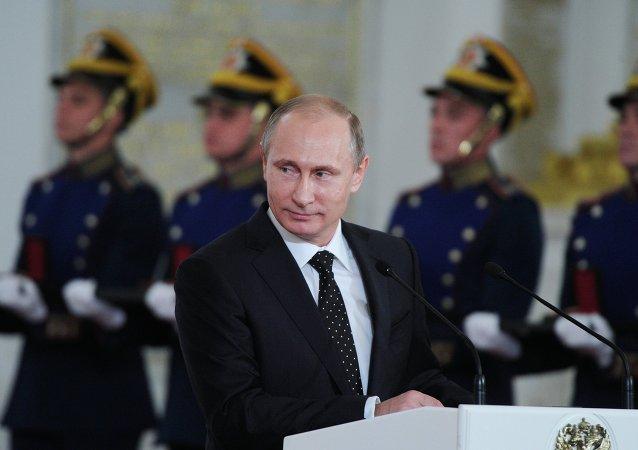 Vladimir Putin - Rusya Günü