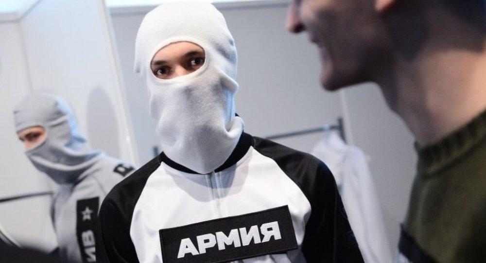 Askeri kıyafet mağazası 'Rus Ordusu'