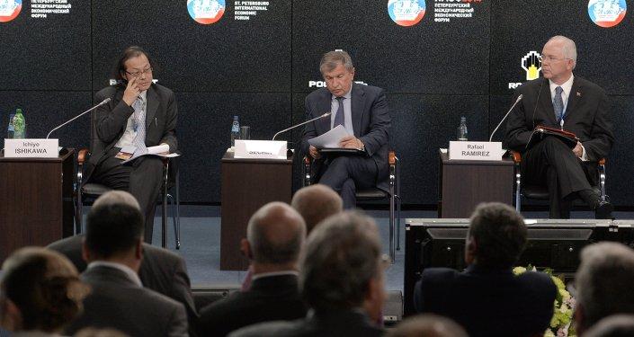St. Petersburg Ekonomi Forumu