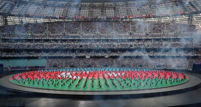 1. Avrupa Oyunları, 68 bin seyirci kapasiteli Bakü Ulusal Stadyumu'nda gerçekleştirilen açılış töreniyle başladı.