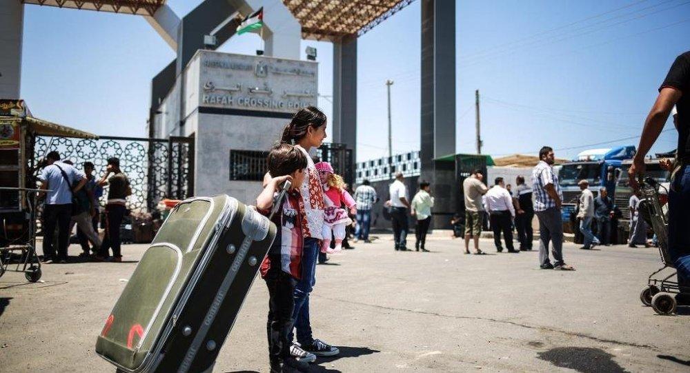 Refah Sınır Kapısı