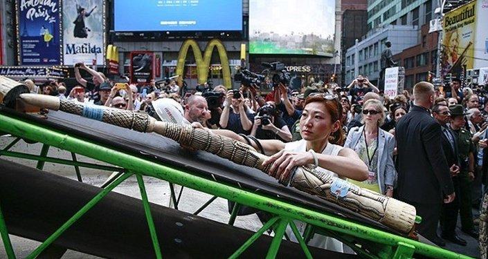 New York fil dişi imha edildi