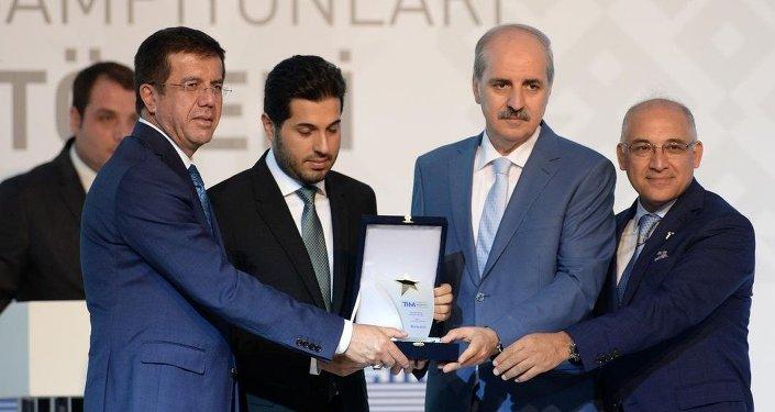 Nihat Zeybekci, Reza Zarrab