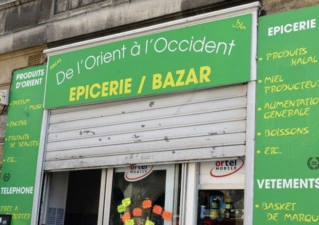 Fransa'nın Bordeaux kentindeki 'De L'Orient à L'Occidental' mağazası