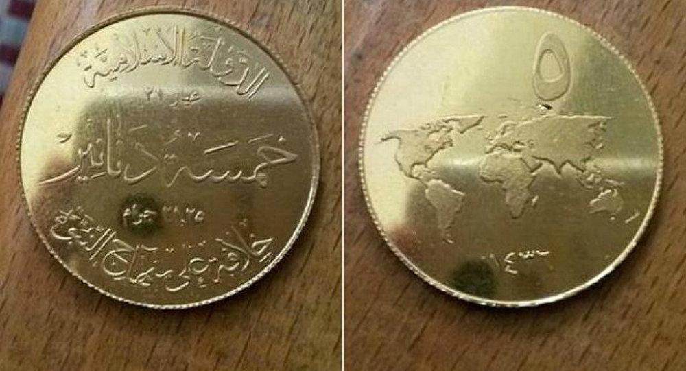 IŞİD altın para bastı