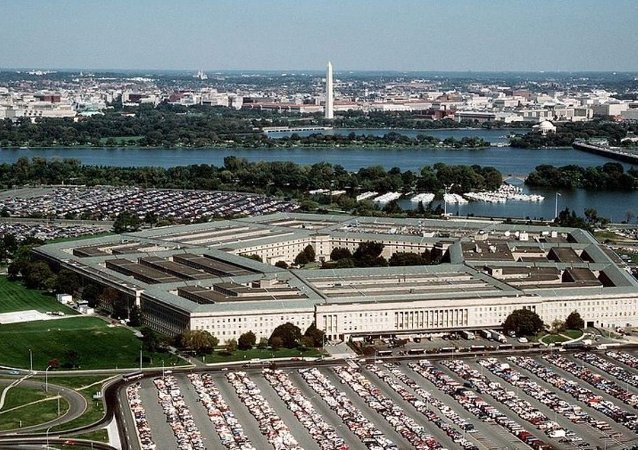 ABD Savunma Bakanlığı