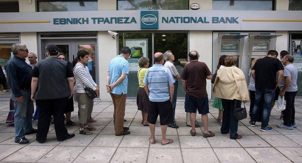 Yunanistan banka, bankamatik