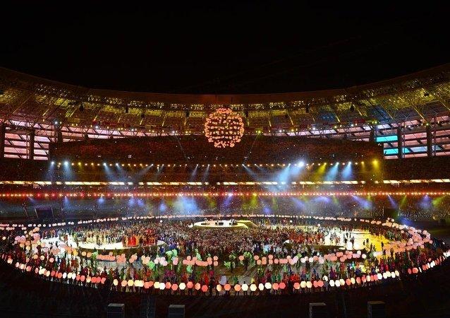 1. Avrupa Oyunları kapanış töreni