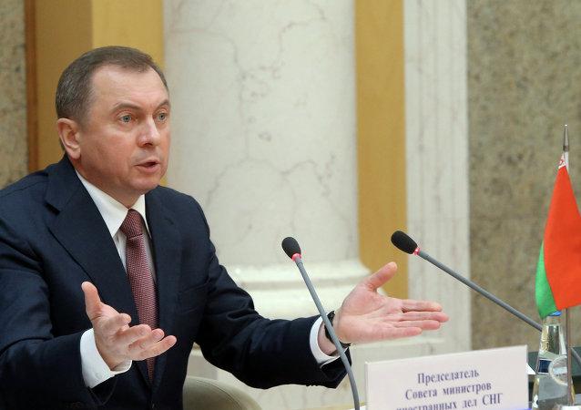 Vladimir Makey