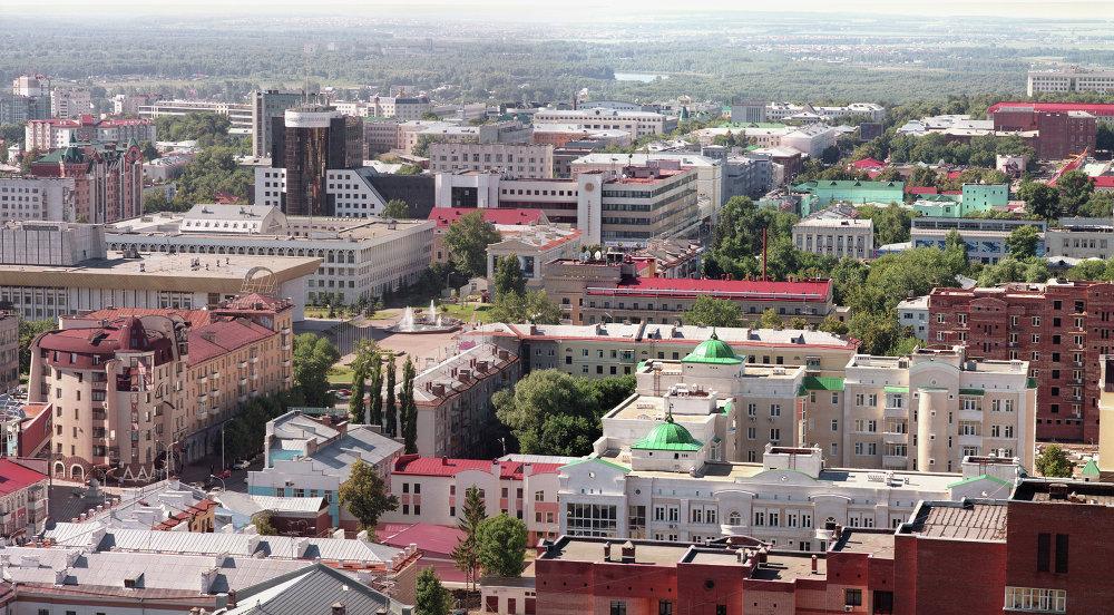 Ufa'daki Lenin sokağı