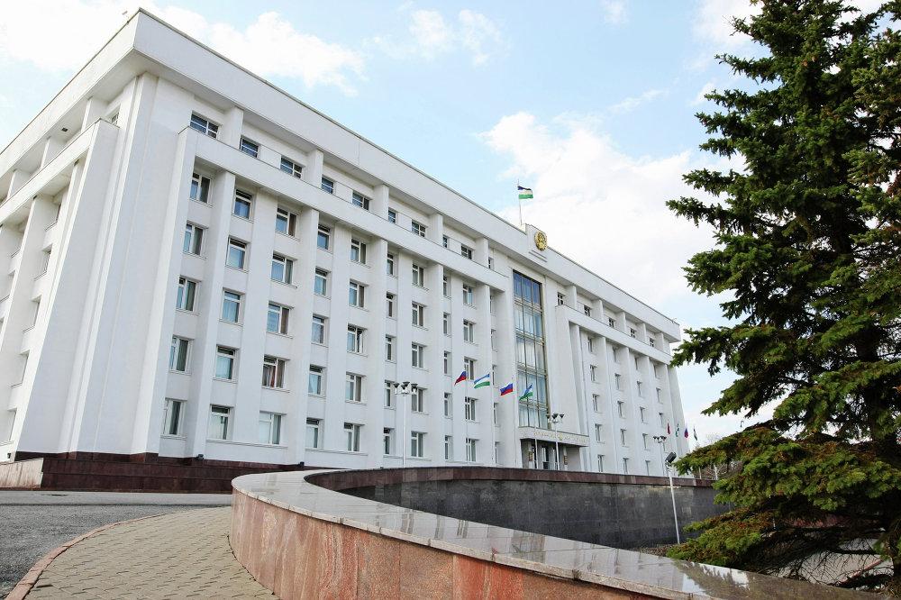Ufa'daki Hükümet binası