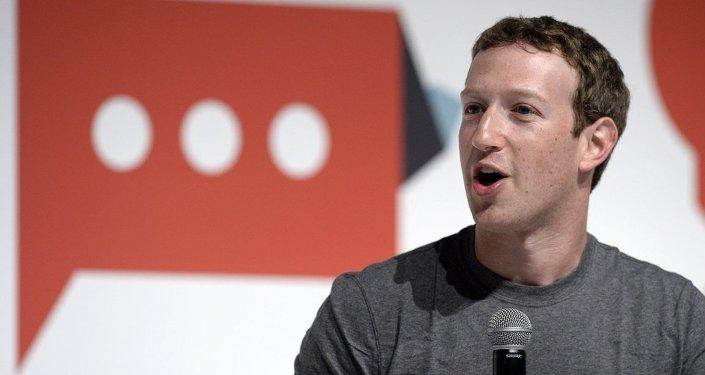 Facebook'un kurucusu Mark Zuckerberg, şirketin enerji ihtiyacını 200 megavatlık rüzgar türbinlerinden karşılayacağını söyledi.