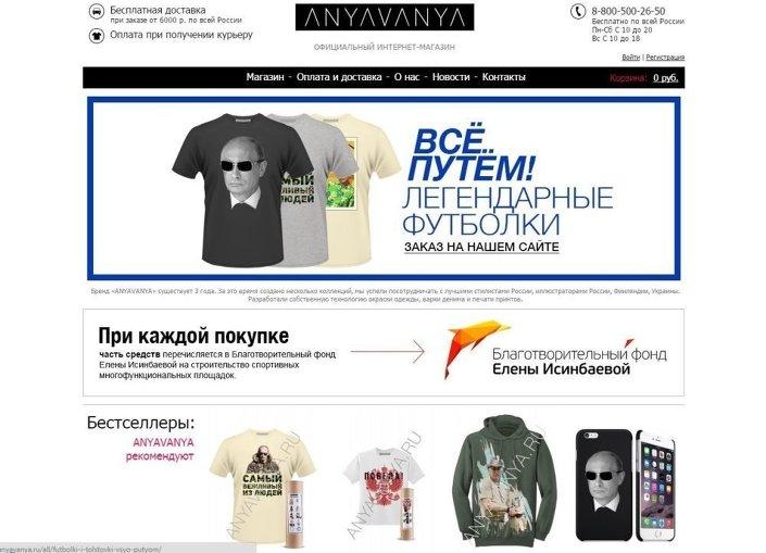 Anyavanya.ru web sitesi