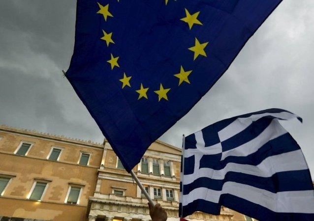 Yunanistan AB referandum