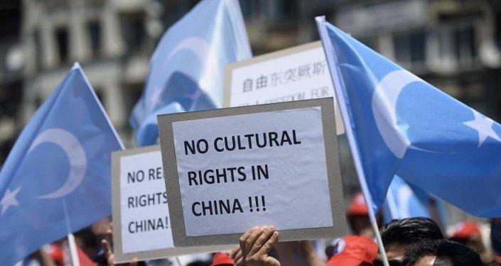 Doğu Türkistan'da Müslümanlara yönelik saldırılar protesto