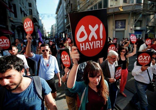 İstanbul'da Yunanistan halkına destek eylemi