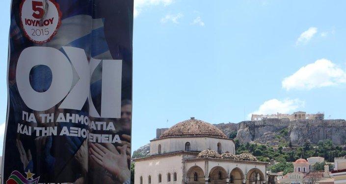 Yunanistan'da kritik referandum