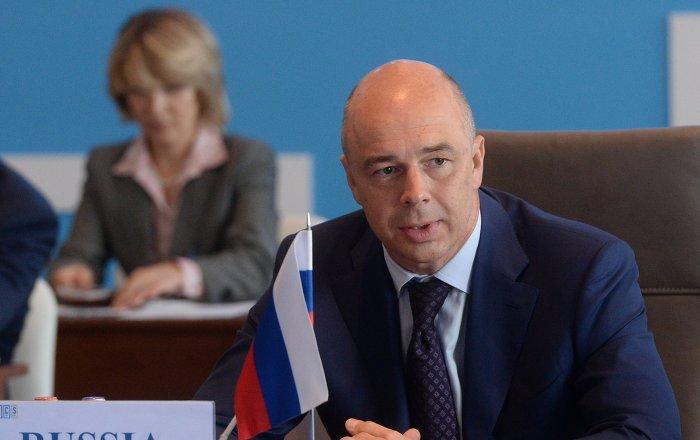 Rusya Maliye Bakanı Siluanov: Döviz rezervlerindeki yuan payını yüzde 15'e çıkardık