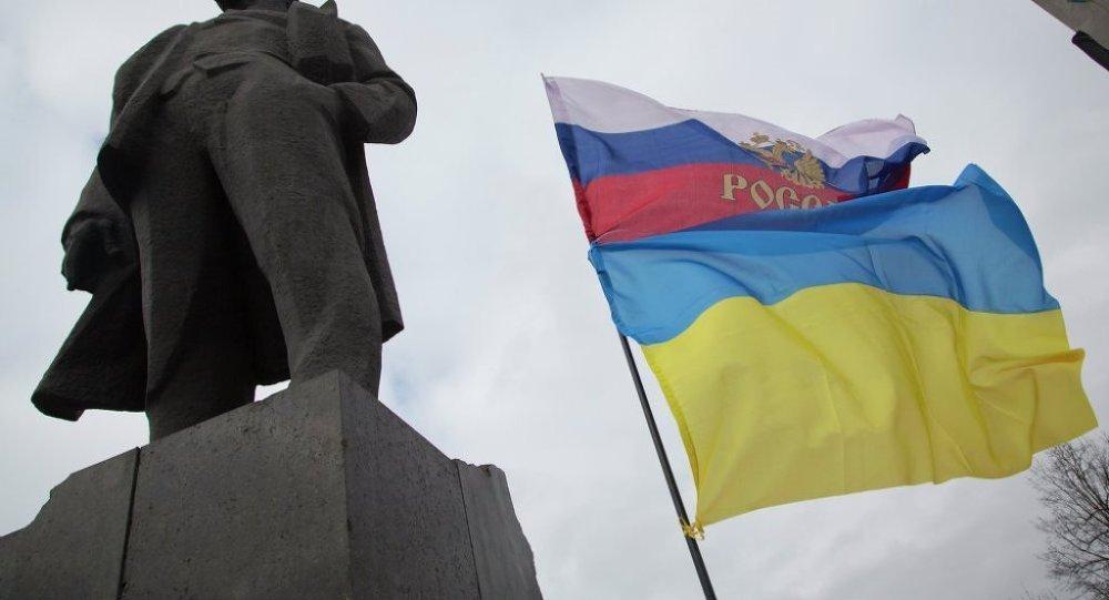 Ukrayna - Rusya bayrak