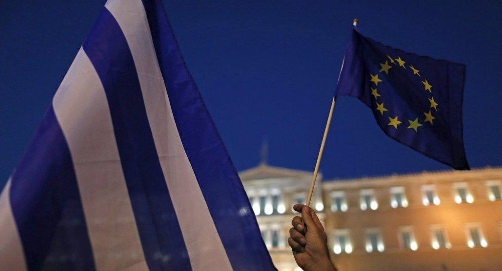 Yunanistan, AB