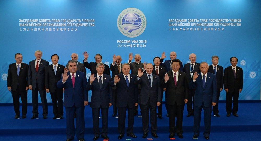 Şanghay İşbirliği Örgütü (ŞİÖ)