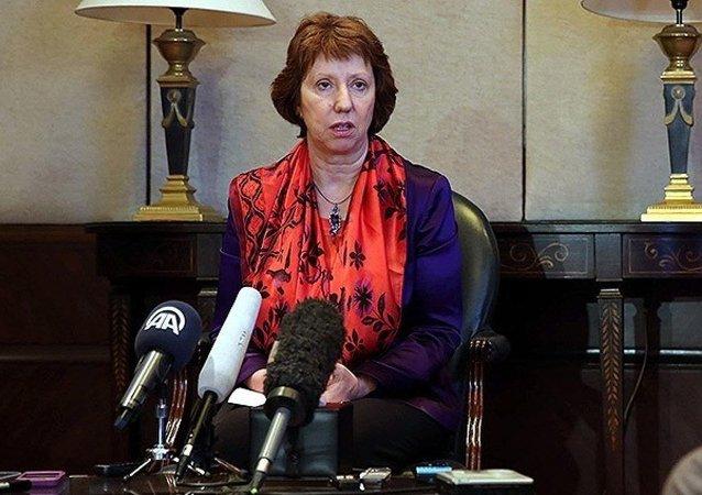 AB Dışişleri Yüksek Temsilcisi Catherine Ashton