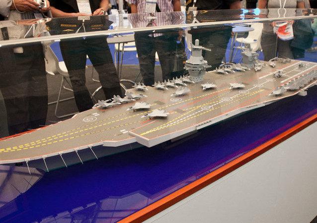 Rusya'nın yeni uçak gemisi