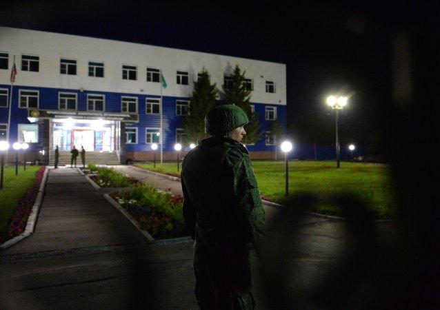 Omsk'taki hava eğitim merkezi