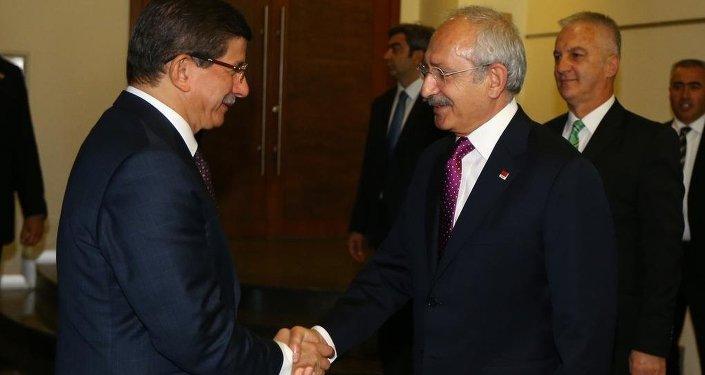 Ahmet Davutoğlu & Kemal Kılıçdaroğlu