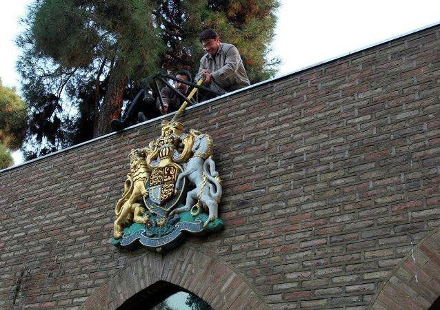İngiltere Tahran Büyükelçiliği