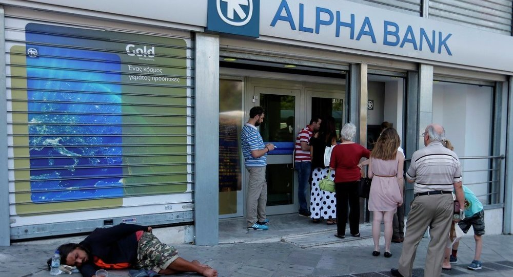 Yunanistan'ın borç krizi