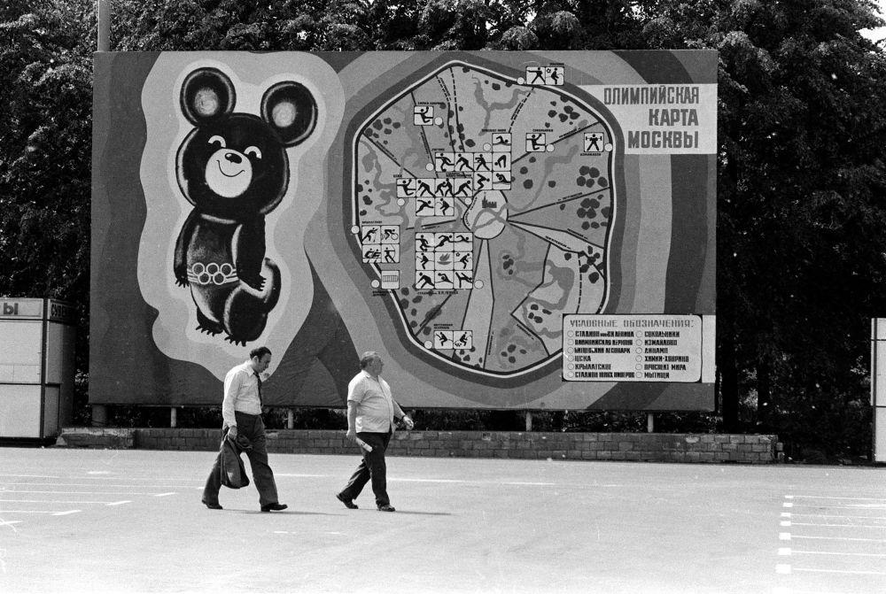 22. Moskova Yaz Olimpiyat Oyunları