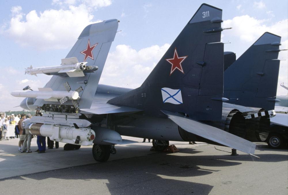 MiG-29K çok maksatlı gemi savaş uçağı