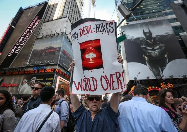 New York nükleer protestosu