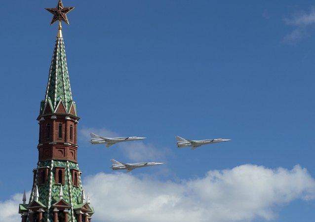 Tu-22M3 bombardıman uçağı