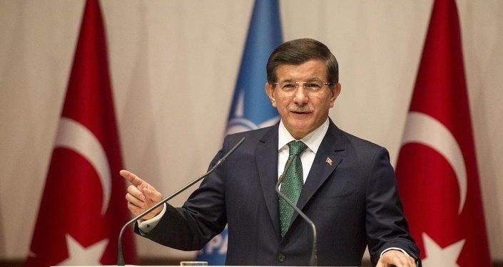 AK Parti Genel Başkanı ve Başbakan Ahmet Davutoğlu