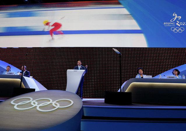 2022 Kış Olimpiyat Oyunları