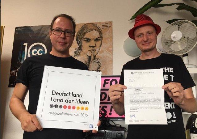 Markus Beckedahl ve Andre Meister