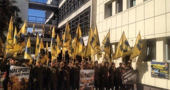 Azov Taburu - Kiev eylem